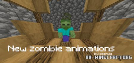 Скачать New Zombie Animations для Minecraft PE 1.16