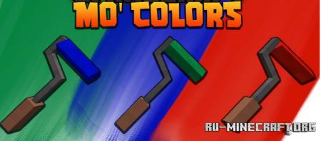 Скачать Mo' Colors для Minecraft 1.16.5