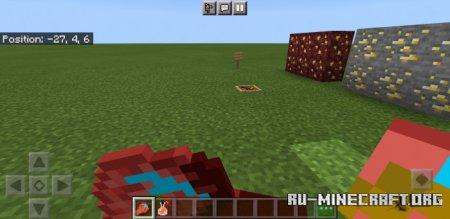 Скачать Merging Items для Minecraft PE 1.16