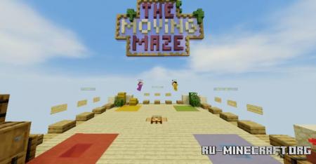 Скачать The Moving Maze для Minecraft