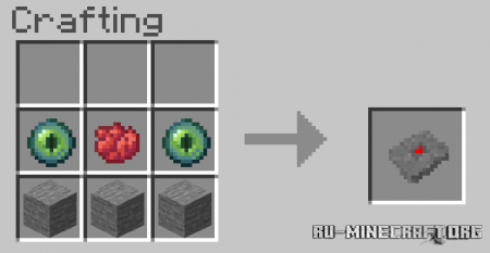 Скачать Total Recall для Minecraft PE 1.16