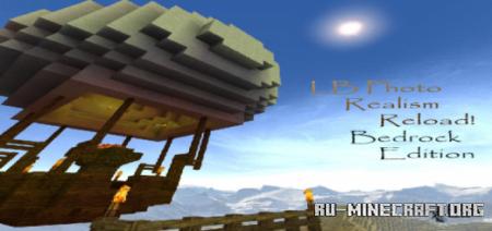Скачать LBPR Reload [128x128] для Minecraft PE 1.15