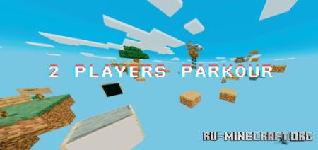 Скачать 2 Players - Parkour для Minecraft PE