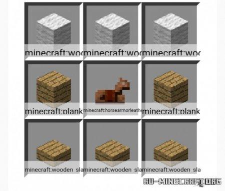Скачать Medieval Cart для Minecraft PE 1.16