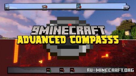 Скачать Advanced Compass для Minecraft 1.16.5