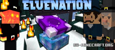 Скачать Elvenation для Minecraft 1.16.5