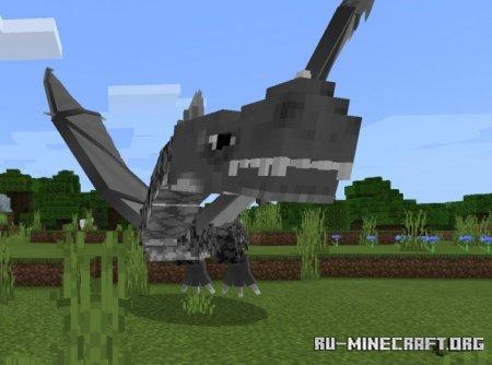 Скачать Aveo Dragon для Minecraft PE 1.16