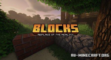Скачать rotrBLOCKS [256x256] для Minecraft 1.16