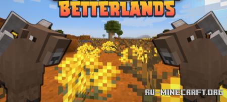 Скачать Betterlands для Minecraft 1.16.5
