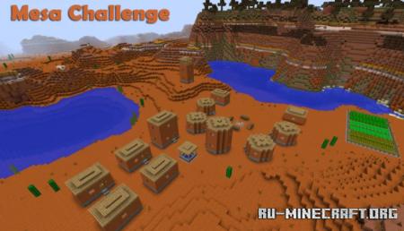 Скачать Mesa Challenge для Minecraft
