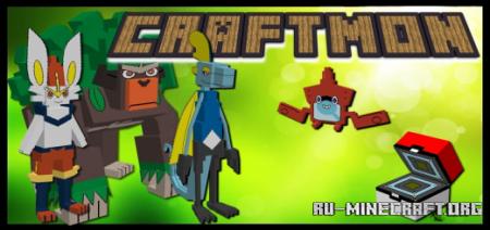 Скачать Craftmon - Galar для Minecraft PE 1.16