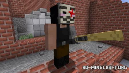 Скачать Anonymous Attack для Minecraft