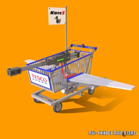 Скачать Tesco Trolley Laser Hunter X для Minecraft PE 1.16