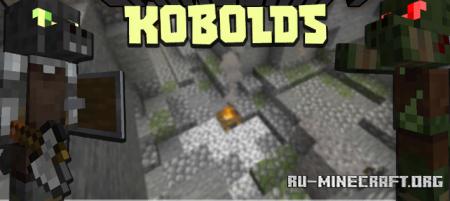Скачать Kobolds для Minecraft 1.16.5