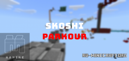 Скачать Skoshi Parkour by Kanike4812 для Minecraft PE