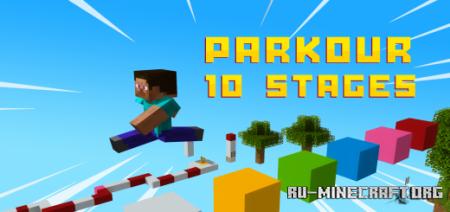 Скачать 10 Stages Parkour для Minecraft PE