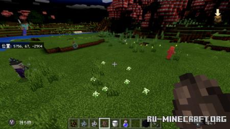 Скачать Master Mode для Minecraft PE 1.16