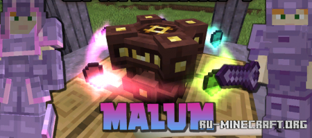 Скачать Malum для Minecraft 1.16.4