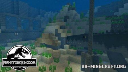 Скачать Prehistoric Kingdom для Minecraft PE