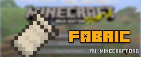 Скачать Fabric API для Minecraft 1.17