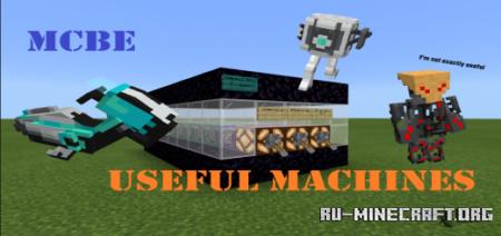 Скачать Useful Machines для Minecraft PE 1.16