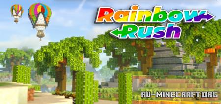 Скачать Rainbow Rush - Race for the Wool для Minecraft PE