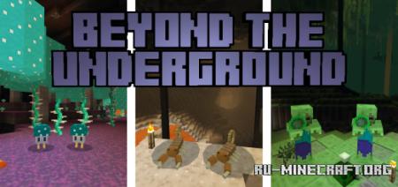Скачать Beyond the Underground (New Caves) для Minecraft PE 1.16