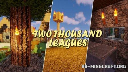 Скачать Two Thousand Leagues [256x] для Minecraft 1.17