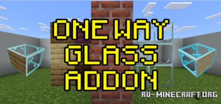 Скачать One Way Glass для Minecraft PE 1.16