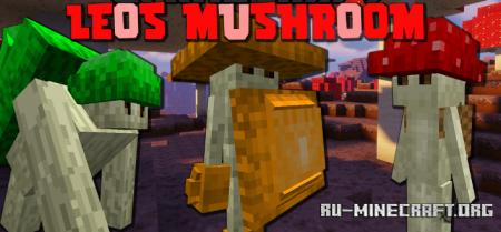 Скачать Leos Mushrooms для Minecraft 1.16.5