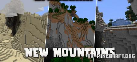 Скачать New Mountains для Minecraft 1.16.5