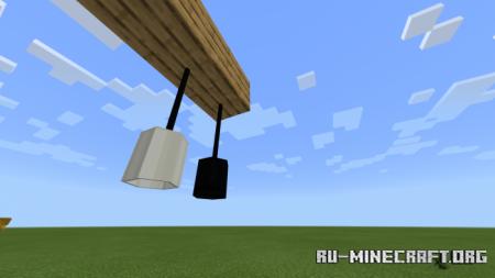 Скачать Home Plus для Minecraft PE 1.16
