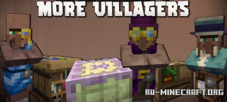 Скачать More Villagers для Minecraft 1.17