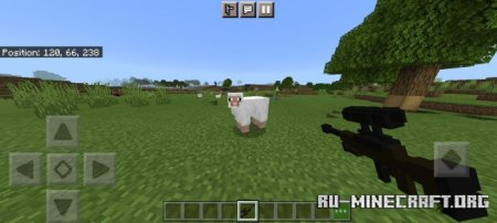 Скачать SniperGlass для Minecraft PE 1.16