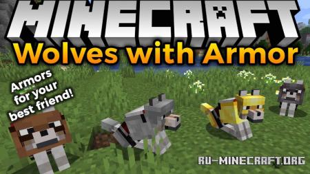 Скачать Wolves With Armor для Minecraft 1.17