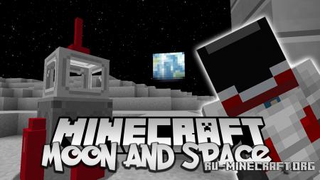 Скачать Moon and Space для Minecraft 1.17