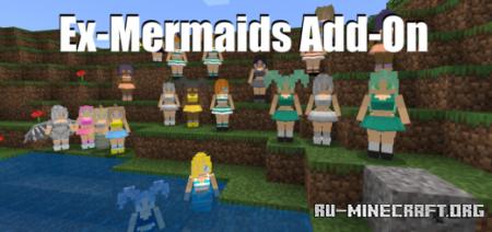 Скачать Ex-Mermaids для Minecraft PE 1.16