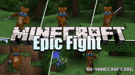 Скачать Epic Fight для Minecraft 1.16.5