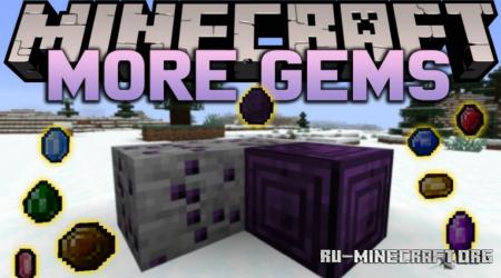 Скачать More Gems для Minecraft 1.17