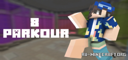 Скачать 8 Parkour для Minecraft PE
