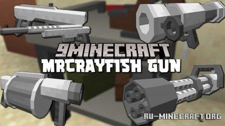 Скачать MrCrayfish's Gun для Minecraft 1.16.5