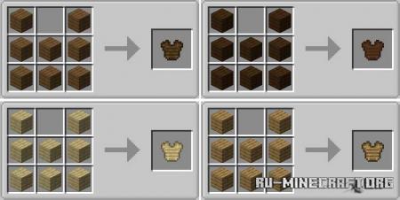 Скачать Wooden Stone Armors для Minecraft 1.16.5