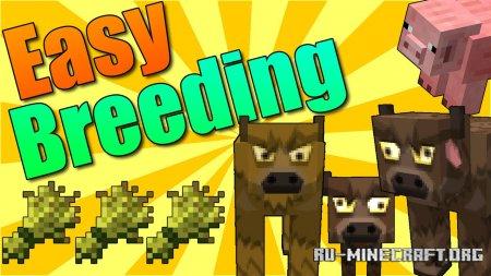 Скачать Easy Breeding для Minecraft 1.16.5