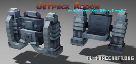 Скачать Jetpack Addon by Keyyard для Minecraft PE 1.16