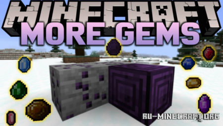 Скачать More Gems для Minecraft 1.16.5