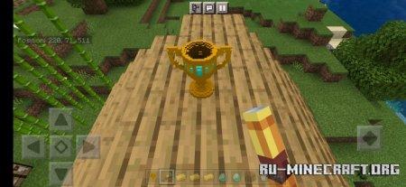 Скачать Trophy Addon для Minecraft PE 1.16