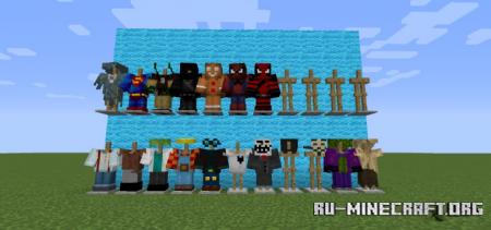 Скачать Costumes для Minecraft 1.16.5