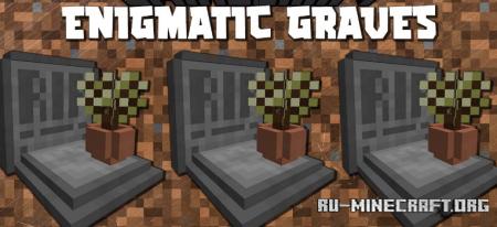 Скачать Enigmatic Graves для Minecraft 1.16.5