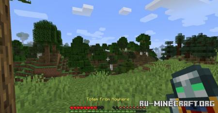 Скачать Wandering Bag для Minecraft 1.16.5