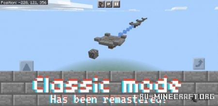 Скачать Parkour Impossible для Minecraft PE